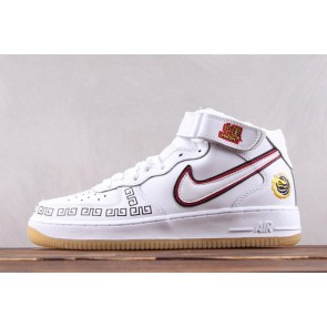 Femme/Homme Nike Air Force 1 YDO Mid Blanc